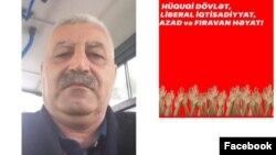 Vəfadar Əliyev