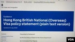 英國政府2020年7月宣布,由於港區國安法嚴重違反中英聯合聲明,英國將為持有BNO護照的香港人及他們的家人,提供移民入籍新途徑。(美國之音湯惠芸)
