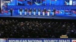 Республіканські кандидати про нелегалів