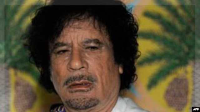 Lãnh tụ Libya Moammar Khaddafi