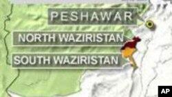 疑似美国导弹炸死两名巴基斯坦激进分子