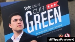 cliff green
