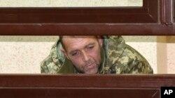 Mahkeme Ukraynalı denizcilerin 3 ay daha tutuklu kalmasına hükmetti.