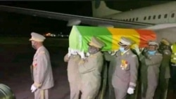 Les Maliens rendent un dernier hommage à l'ancien président Amadou Toumani Touré
