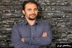 حامد آئینه وند روزنامه نگار و فعال سیاسی