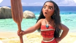 Quiz - 'Moana' Hawaiian Version Seeks to Save Endangered Language