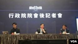 """台湾经济部次长林全能(中)在6月4日针对""""领航企业研发深耕计划""""进行说明。(美国之音李玟仪摄)"""