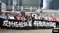 香港多個民主派政黨及團體宣佈發起「十一反威權大遊行」(美國之音湯惠芸拍攝)