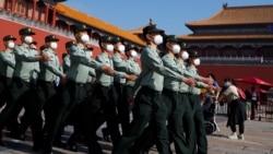 北京对外政策及香港国安法挑战美国底线及现有国际秩序?