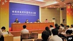 中共中央統戰部舉辦新聞發布會