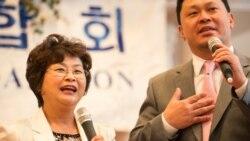 [뉴스 풍경] 탈북자 출신 목사, 미국 내 탈북자 정착 지원 행사 개최