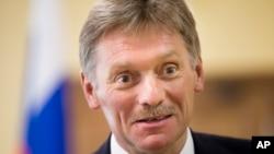 ທ່ານ Dmitry Peskov ໂຄສົກ ຂອງປະທານາທິບໍດີ ຣັດເຊຍ ທ່ານ Vladimir Putin ໃຫ້ຄຳຖະແຫຼງຕໍ່ອົງການຂ່າວເອພີ ທີ່ ນະຄອນຫລວງ Moscow.