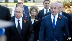 صدراعظم اسراییل روز چهارشنبه به مسکو رفت تا روی همآهنگی نظامی با روسیه بحث کند.