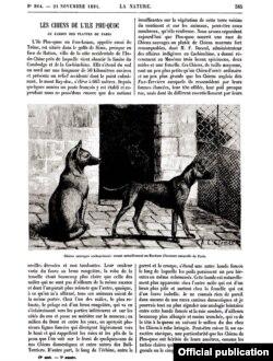 Trang đầu của bài viết về chó Phú Quốc trong báo La Nature năm 1891.