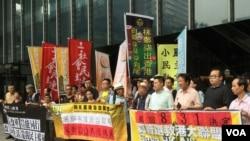 香港政党团体游行至候任特首办递交联署信 美国之音海彦拍摄