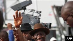 Ông Jonathan nhận được hơn 22 triệu phiếu trong cuộc bầu cử, gần gấp đôi số phiếu của đối thủ chính