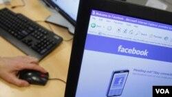 Pengadilan India memerintahkan Facebook dan Google menghapus konten yang menyinggung umat beragama (foto: dok).