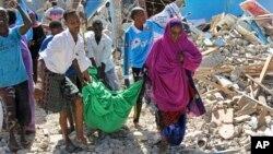 Harin kunar bakin wake a Somalia da ya kashe mutane 10 tare da jikata wasu 18 yau Talata