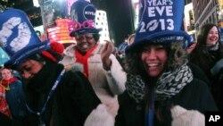 جشنهای سال نو