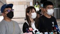 香港活动人士黄之锋等人入狱 台湾朝野齐声谴责