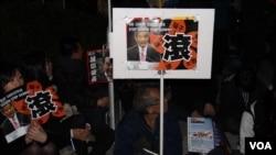 香港元旦大游行,要求梁振英下台