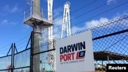 中国公司租用99年的澳大利亚达尔文港(路透社资料照)
