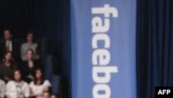 Барак Обама и Марк Цукерберг
