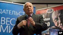 Russia Gorbachev