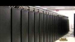 Найпотужніший суперкомп'ютер - у Китаю