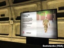 В метро Вашингтона. Реклама програми з допомоги в самореалізації для ветеранів