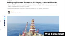 Trang South China Morning Post đăng tin về giàn khoan Thạch Du 982 của Trung Quốc. Photo SCMP.