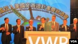 美國與台灣政府官員在台灣慶祝台灣成為美國免簽證計劃成員