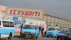 Taxistas de Luanda vao entrar em greve - 2:45