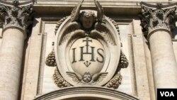 Jesuit Emblem