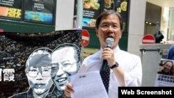 郭家麒周二在中环收集市民签名促放刘晓波出国就医 (公民党提供 2017年7月11日 )