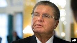 Russian Economics Minister Alexei Ulyukayev