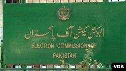 Trụ sở của Ủy ban Bầu cử Pakistan.