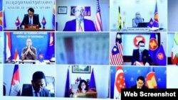 Đối thoại Mỹ - ASEAN lần thứ 34 ngày 5/6/2021. Photo: VTCNews