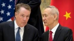 焦點對話:貿易戰現轉機,中國真有帝師派與洋務派之爭?