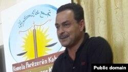 Ferhad Baqir