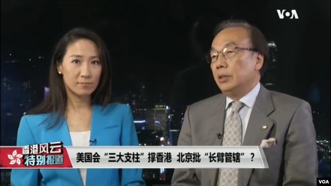 香港公民党主席梁家杰9月27日参加美国之音香港特别节目。