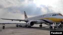 ရန္ကုန္ၿမိဳ႕ရွိ အျပည္ျပည္ဆိုင္ရာေလဆိပ္မွာ ေတြ႔ရတဲ့ ေလယာဥ္တစီး။ (ဓာတ္ပံု - Myanmar Airways International)