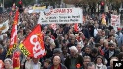 فرانس میں پینشن اصلاحات کے خلاف مظاہرے جاری