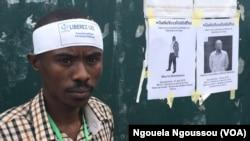 Trésor Nzila Kendet, le directeur exécutif de l'OCDH exige la libération des prisonniers politiques, le 5 novembre 2017. (VOA/Ngouela Ngoussou)