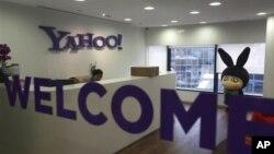 Suasana di kantor Yahoo, Hongkong (21/5). Yahoo menjual separuh sahamnya di perusahaan online terbesar di Tiongkok, Alibaba, dengan nominal 7,1 miliar dolar.