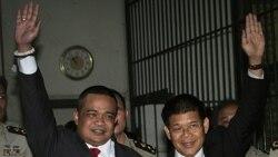 دادگاه تايلند دو رهبر سرخ جامگان را به اتهام انتقاد از سلطنت مجدداً به زندان انداخت