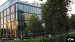 """在莫斯科的""""卡巴斯基實驗室""""總部 (美國之音白樺)"""