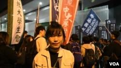 香港城市大學學生會外務副會長劉嘉譽。 (美國之音特約記者 湯惠芸拍攝 )