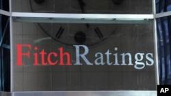 Sede de Fitch en Nueva York.