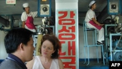 지난 2004년 8월 북한을 방문한 알렉산더 다우너 호주 외교장관의 부인 닉키 다우너 여사가 WFP의 지원으로 운영되는 평양 식품공장을 찾았다. (자료사진)